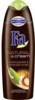 - Fa Showergel - Natural & Cream 250 ml